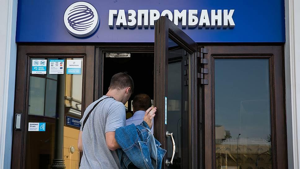 Газпромбанк профинансирует Лавну